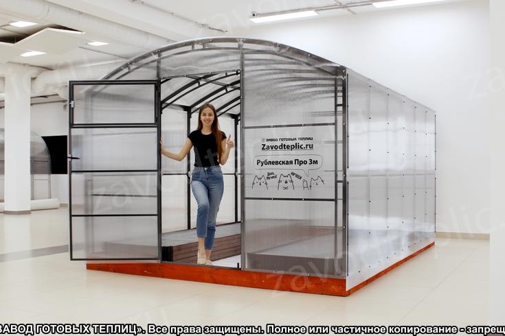 """Теплица """"Рублевская Про 3м"""" ЗАВОД ГОТОВЫХ ТЕПЛИЦ"""